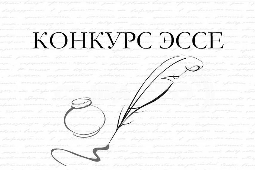 В Эстонии стартовал конкурс эссе к Дню Победы «Жизнь без выстрела на Земле»