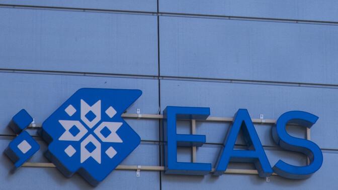 В Эстонии ищут руководителя для нового госфонда: EAS и KredEx объединяются