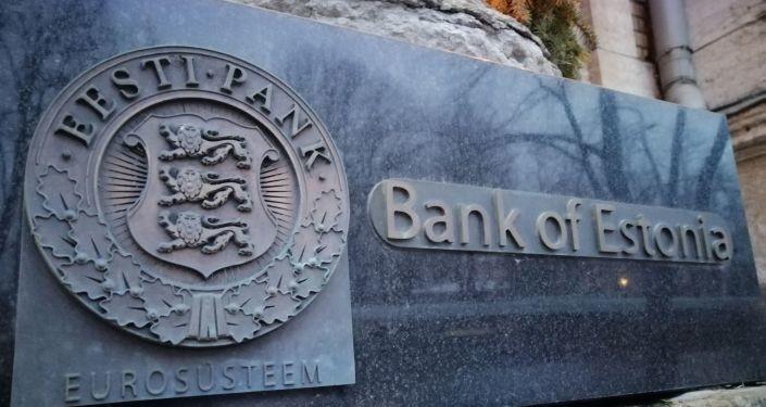 Банк Эстонии: выход из экономического кризиса начнется позже, но пойдет быстрее
