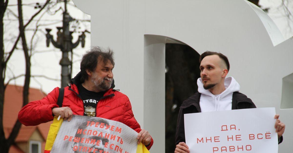 В Нарве прошла акция в поддержку Алексея Навального