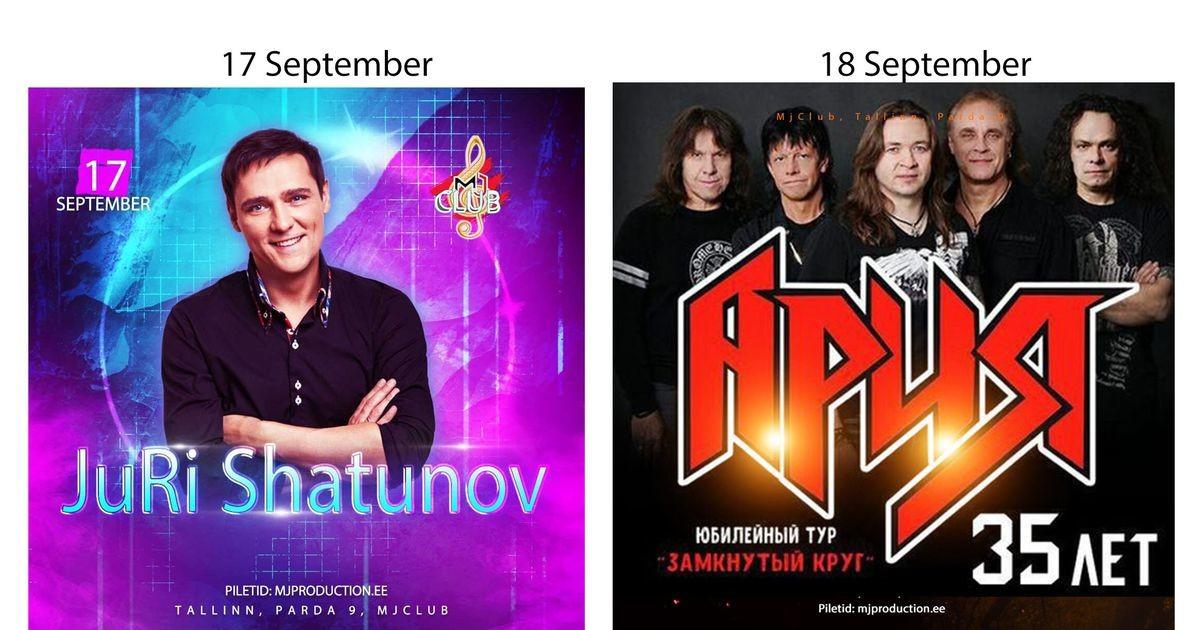 Торопитесь! Две российские легенды выступят в Таллинне с концертами