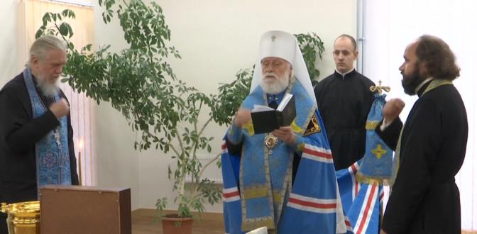 В Йыхви освятили здание воскресной школы при Богоявленском храме