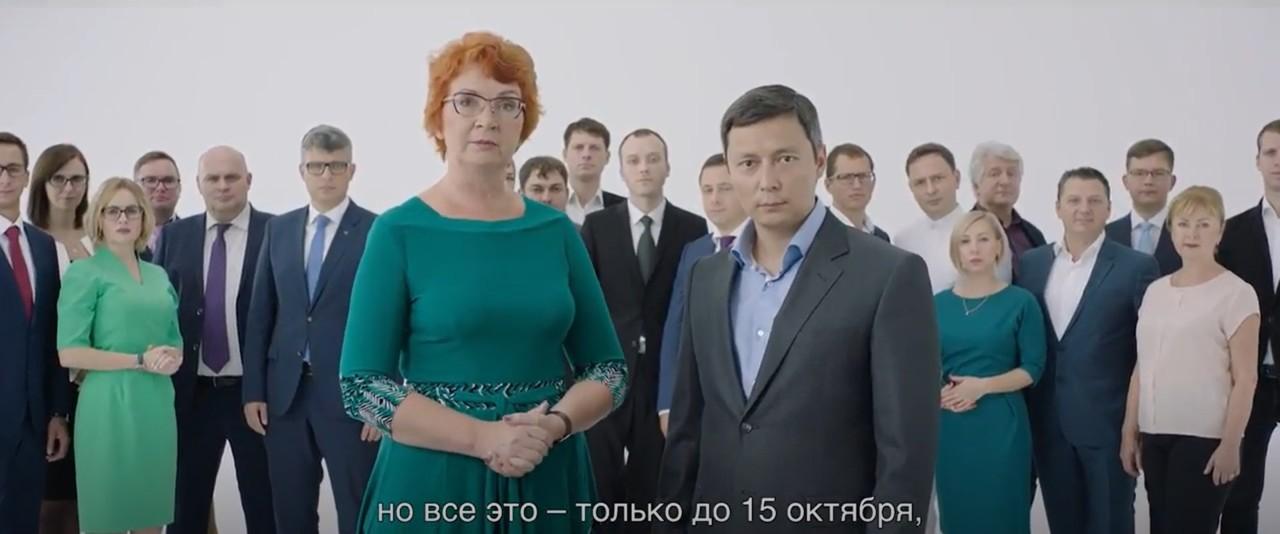 Хорошие новости: Центристы потеряли поддержку русских избирателей
