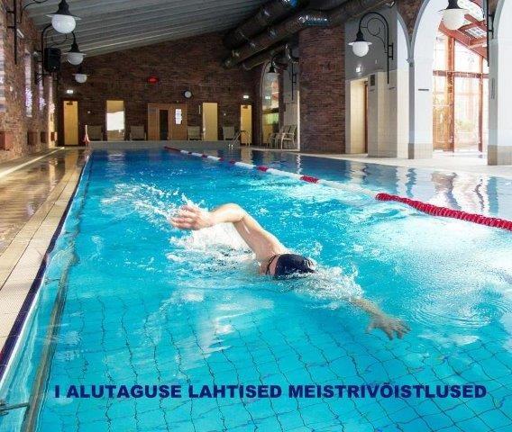 В Мяэтагузе прошел I Открытый чемпионат Алутагузе по плаванию
