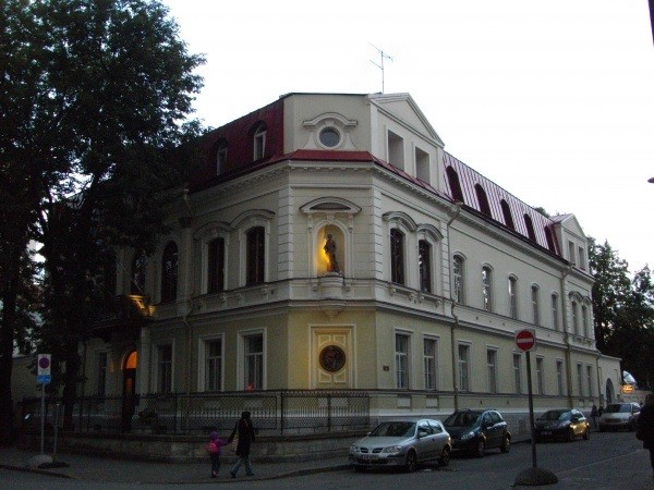 Спешите ознакомиться — кандидаты на муниципальных выборах в Таллинне определены