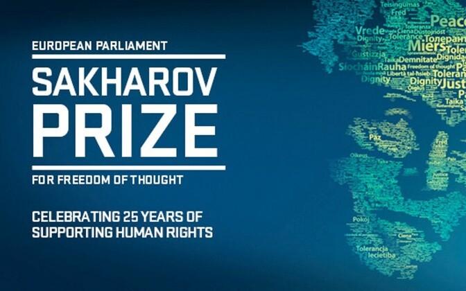 Депутаты Европарламента выдвинули Навального на премию Сахарова