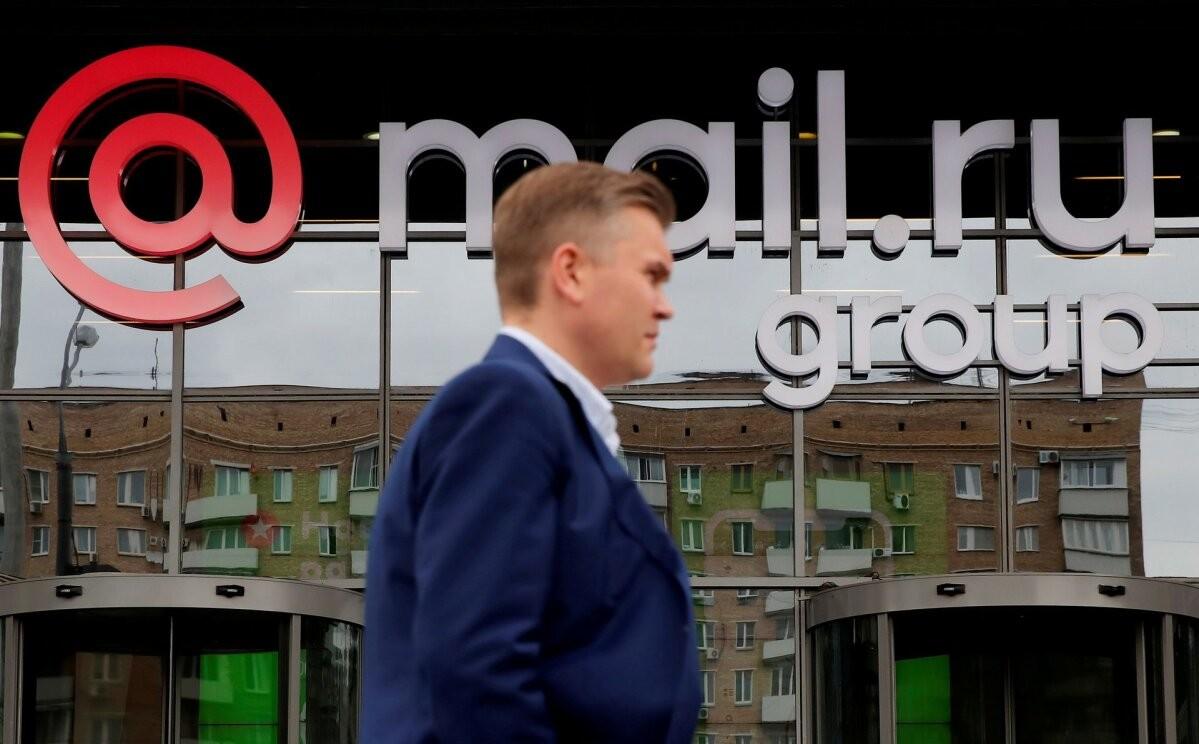 Интернет-холдинг Mail.ru меняет название на VK