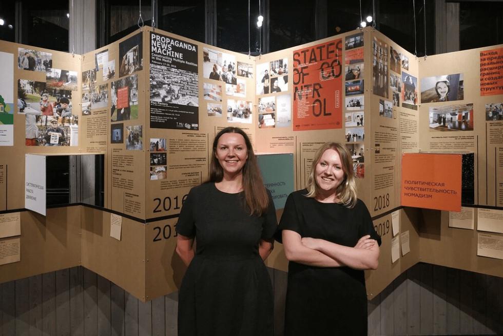 Главную выставку биеннале «Таллиннский Фотомесяц» будет курировать дуэт из России