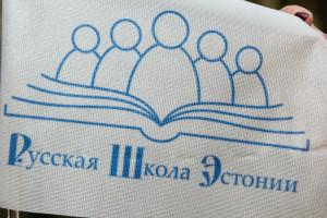 «Русская школа Эстонии» обсудила с Верховным Комиссаром ОБСЕ ситуацию в Эстонии