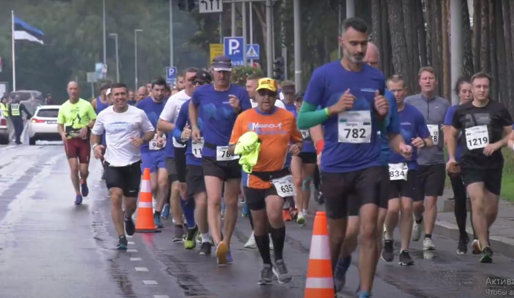 В эстонской столице прошло крупное спортивное мероприятие спорта — Таллиннский марафон (видео)