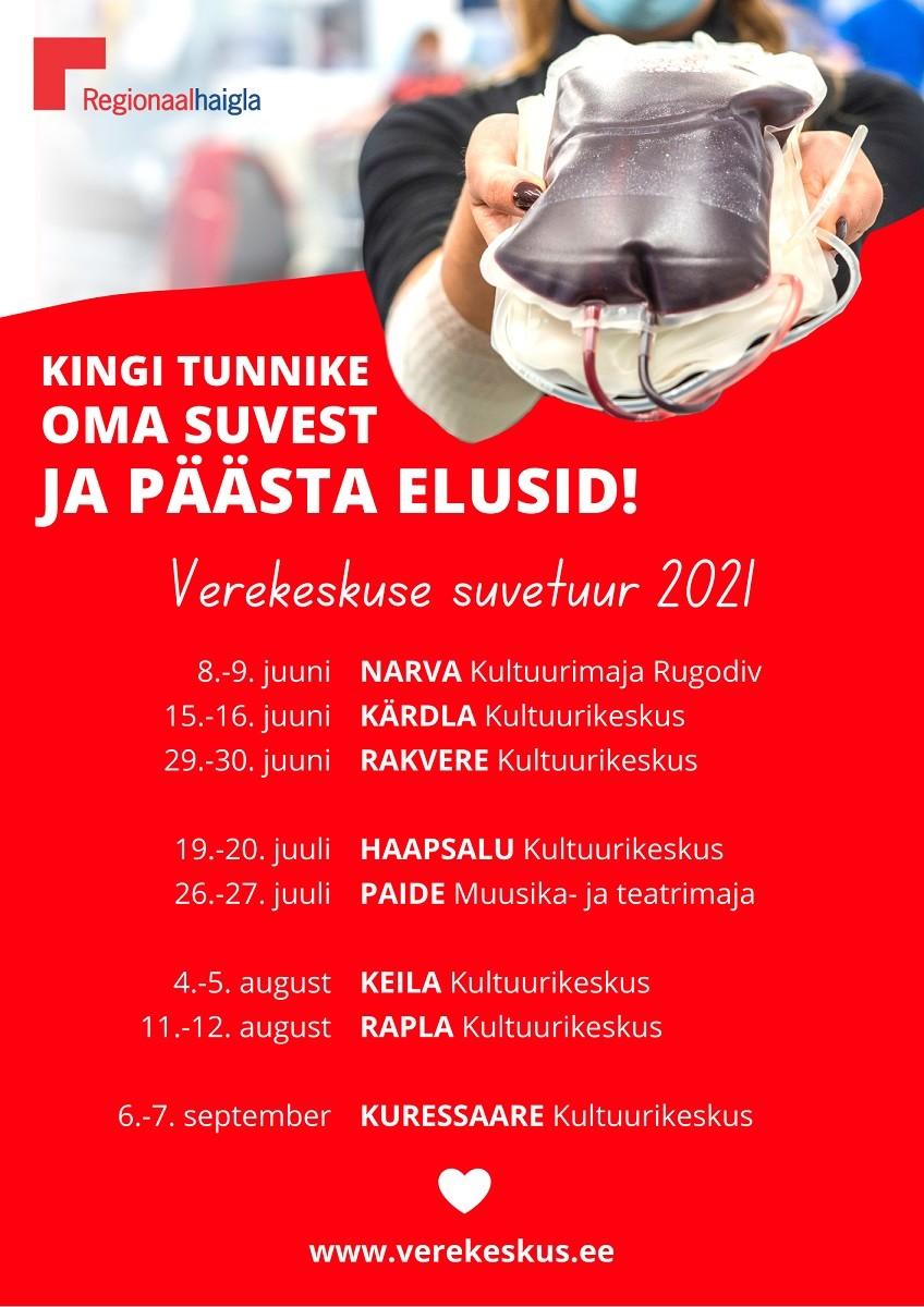 В Нарве стартует летний тур Центра крови
