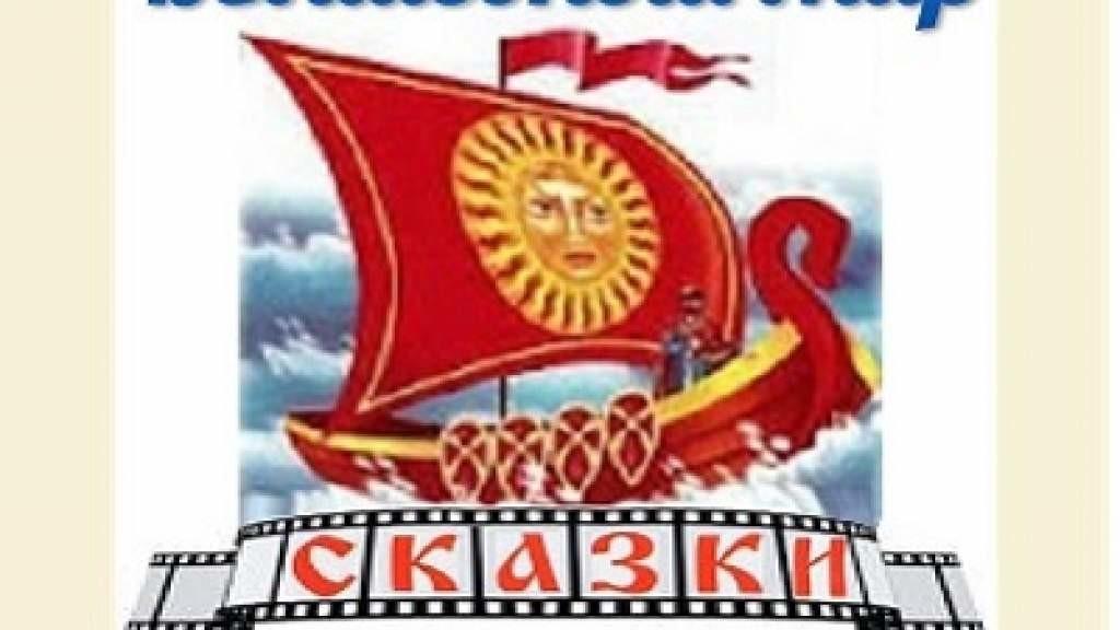 В сербском Опово открывается фестиваль «Волшебный мир сказок»
