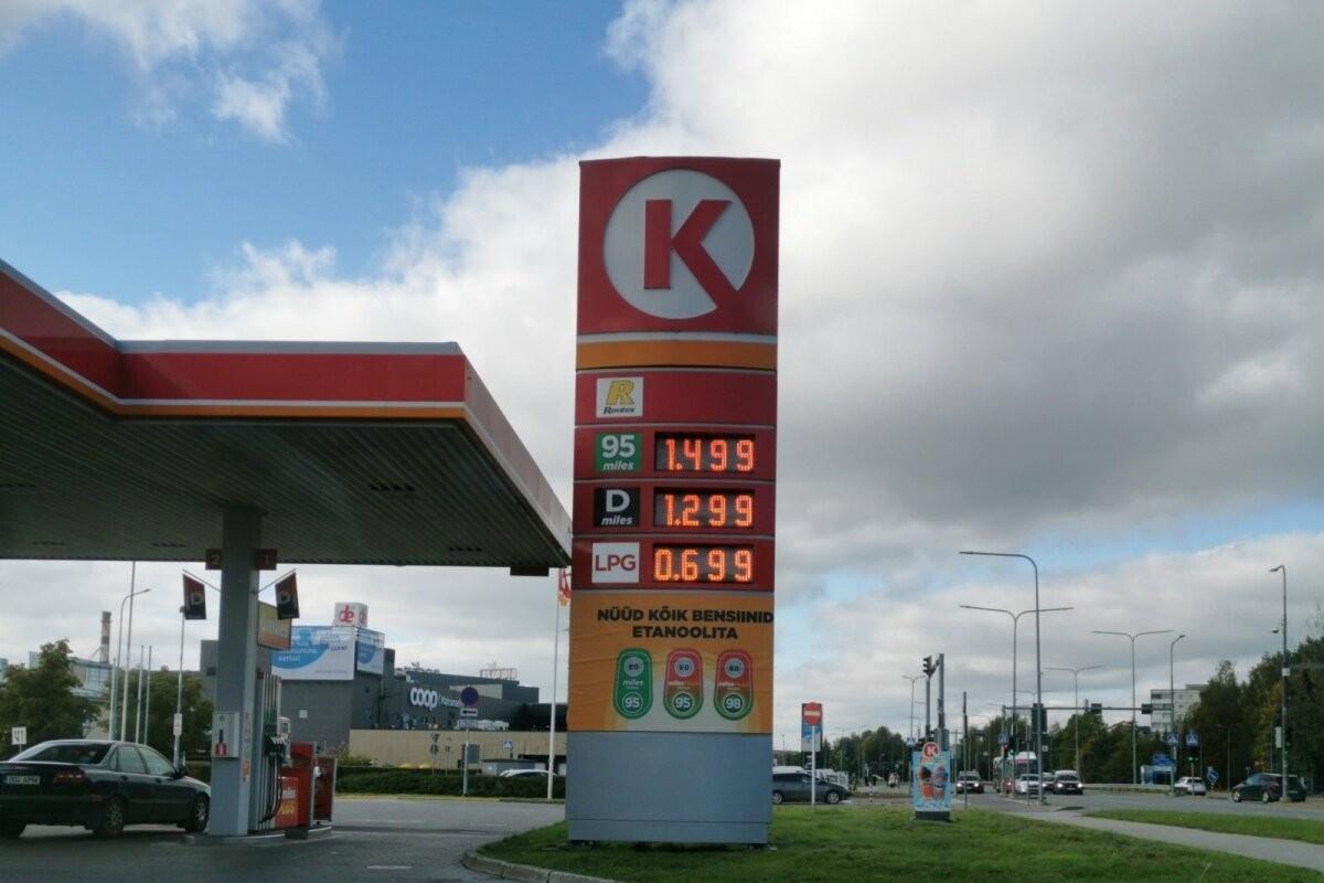 ФОТО   Цены на топливо в Эстонии вновь побили рекорд
