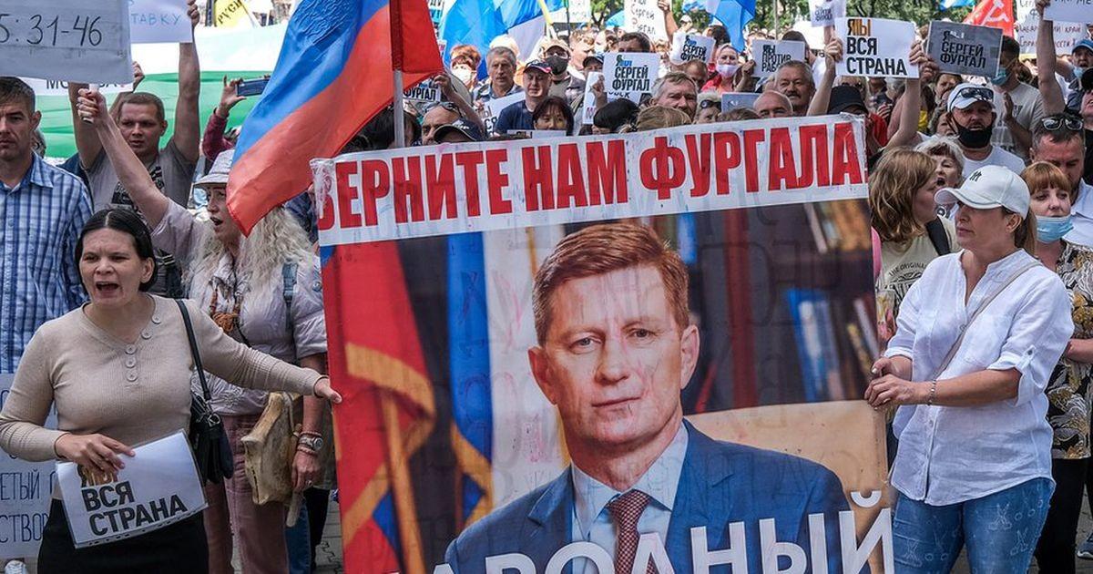 Сто дней протестов в Хабаровске: чем запомнились митинги и что с ними будет