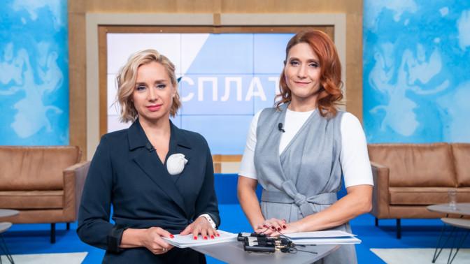 """""""Своя правда"""": расплата"""