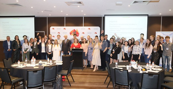 В Австралии II Молодежный форум российских соотечественников