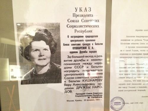Скончалась видный деятель движения соотечественников в Бельгии Вера Кушнарёва