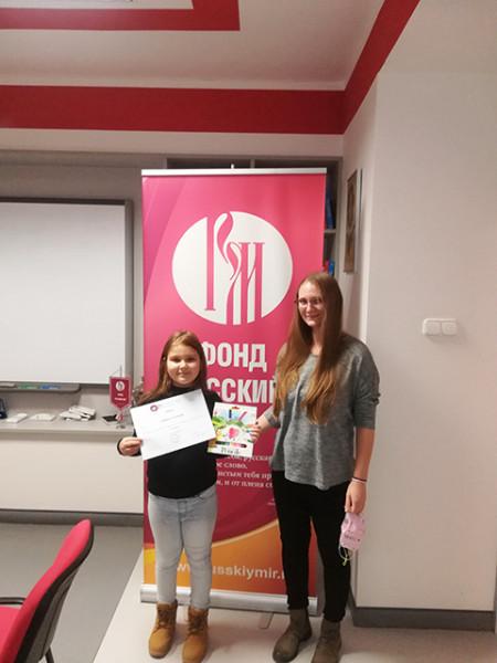 Победителей конкурса детских рисунков наградили в Пече