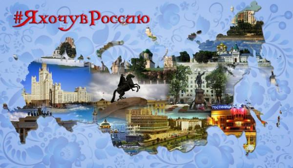Индивидуальные маршруты для туристов из Сирии составят в Ханты-Мансийском округе