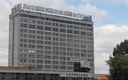 Завод «Москвич» открылся 90 лет назад