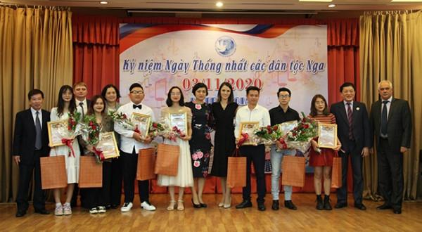 Во Вьетнаме наградили победителей вокального конкурса среди студентов, изучающих русский язык