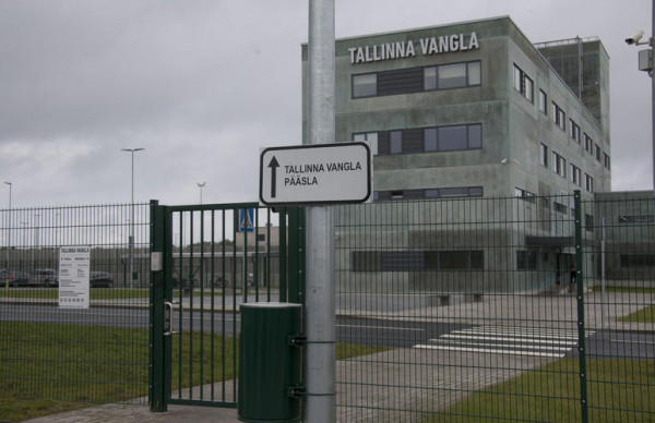 Коронавирус обнаружен у 189 заключенных Вируской тюрьмы