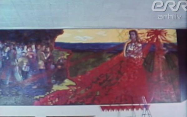 Крупномасштабное настенное панно «Пурпур красных вечеров» переместят на склад