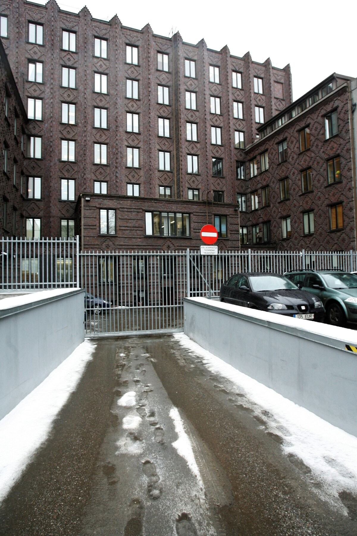 Полиция безопасности провела обыски в таллиннской горуправе