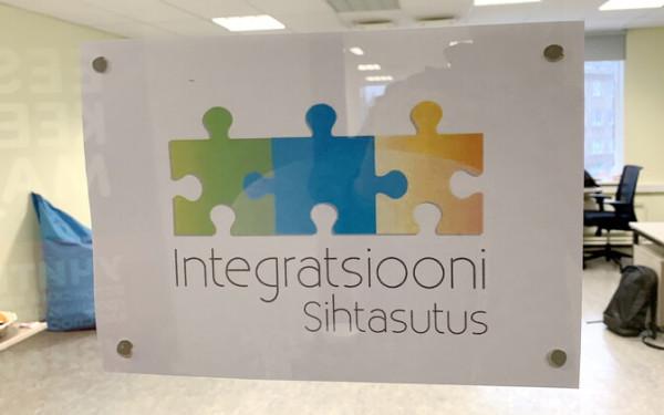 Фонд интеграции выделил на культурные и спортивные проекты 89 577 евро