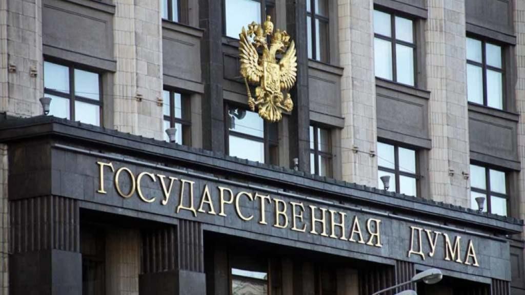 В Госдуму внесли законопроект о QR-кодах для памятников