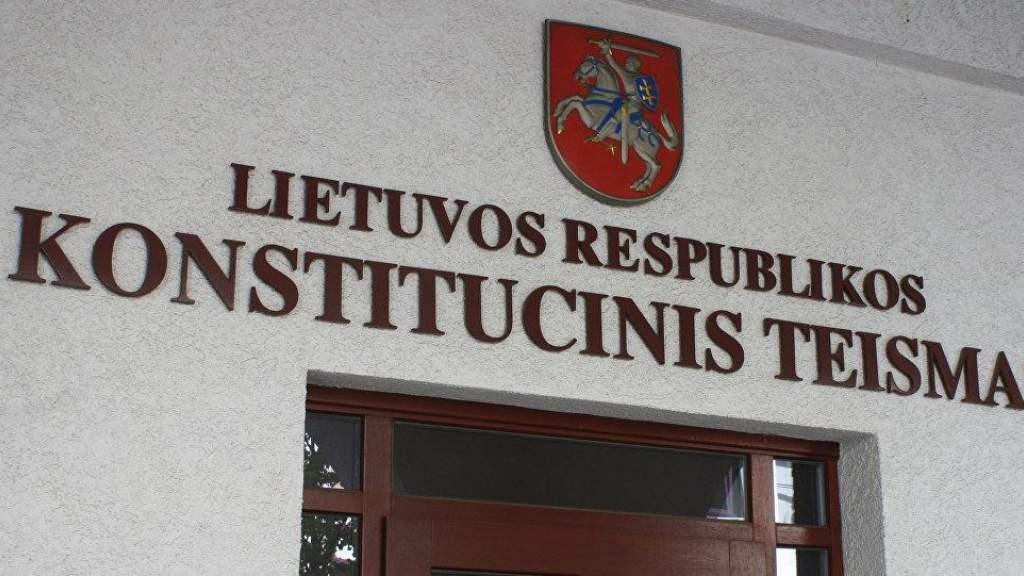 Сейм Литвы назначил судьями КС А. Норкунаса и Г. Ластаускене, А. Кабишайтис не прошел