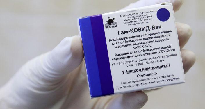 Медики Ивангорода готовятся к вакцинации россиян из Эстонии