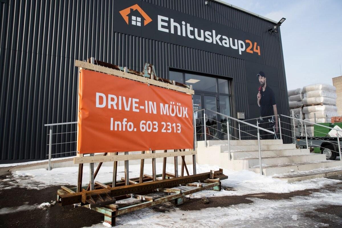 EPL: цены на стройтовары растут из-за дефицита