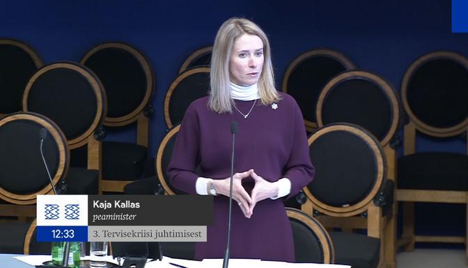 Кая Каллас представила план по смягчению последствий коронавирусных ограничений