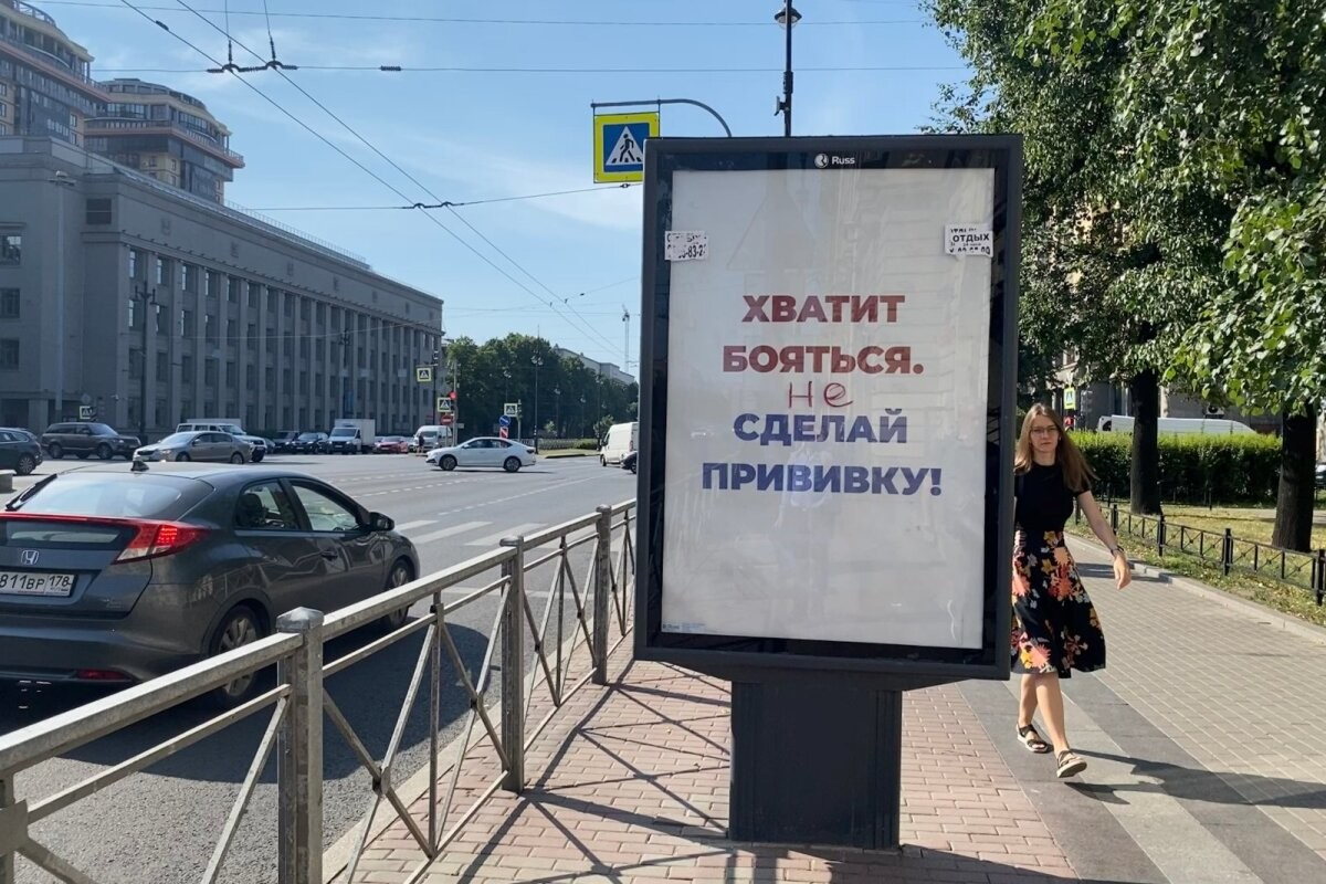 В России третий день подряд выявили более 25 тысяч новых случаев коронавируса