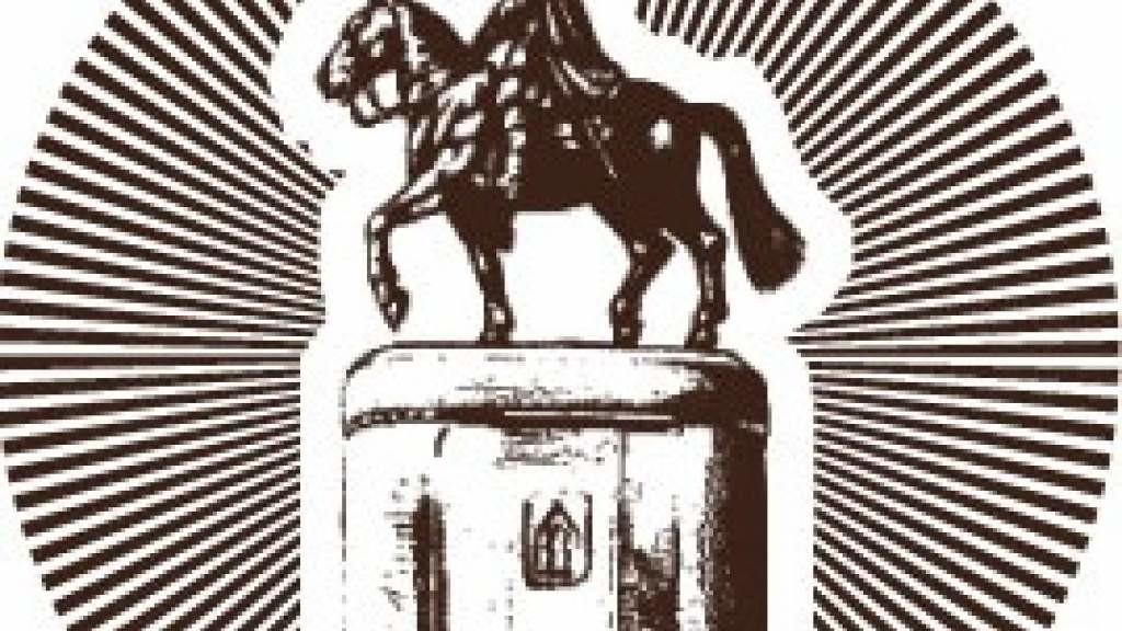 Рижскому Славянскому историческому обществу — 25 лет