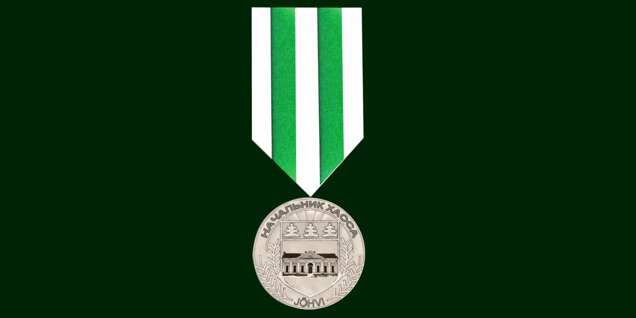 Николай Осипенко: «Предлагаю ввести в Йыхви титул «Начальник хаоса» и учредить одноименную медаль»