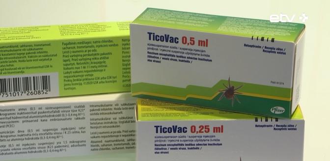 В 25 аптеках по всей Эстонии можно привиться от клещевого энцефалита