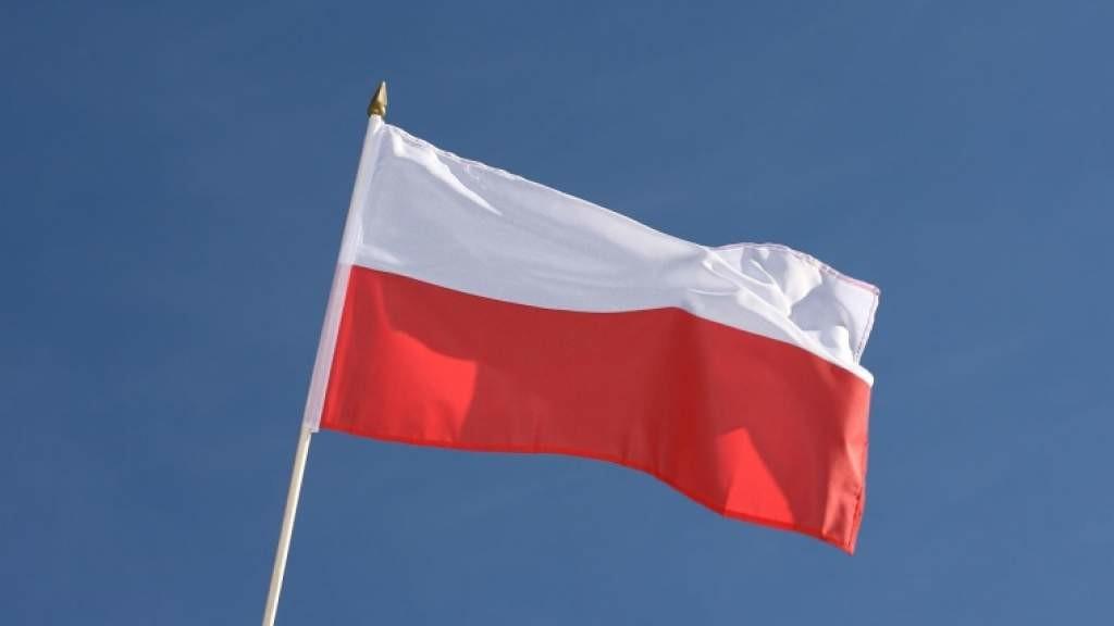 В Польском Иновроцлаве решили переименовать улицу, носившую имя Героя СССР