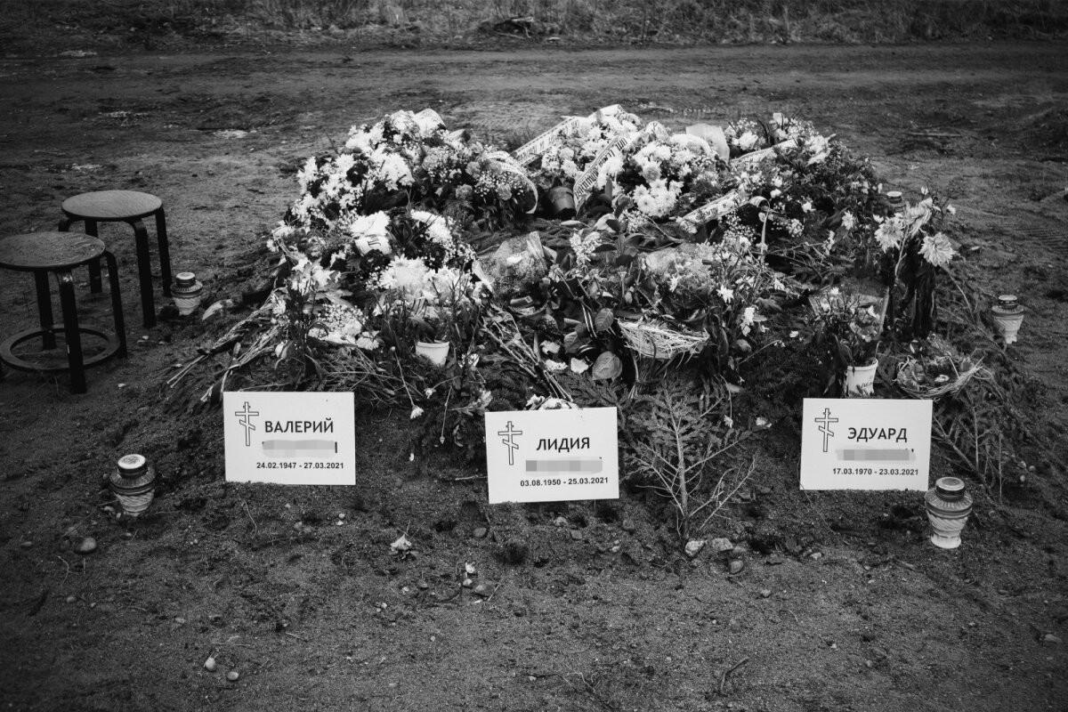 Коронавирус убил целую семью: сына, мать и отца. Они умерли в таллиннских больницах с разницей в два дня