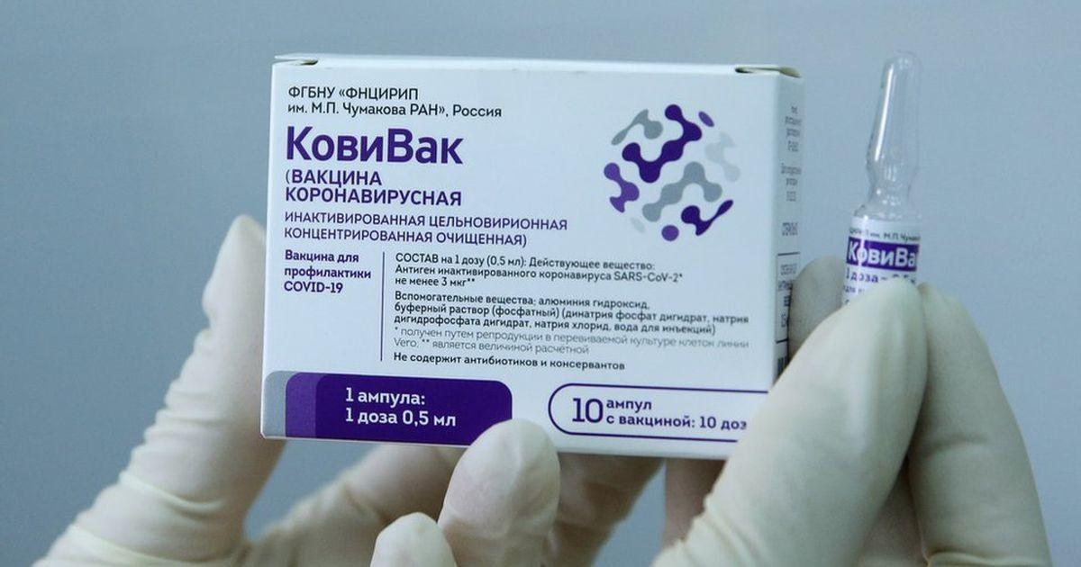 """Охота на """"КовиВак"""". Почему в России возник ажиотажный спрос на эту вакцину?"""