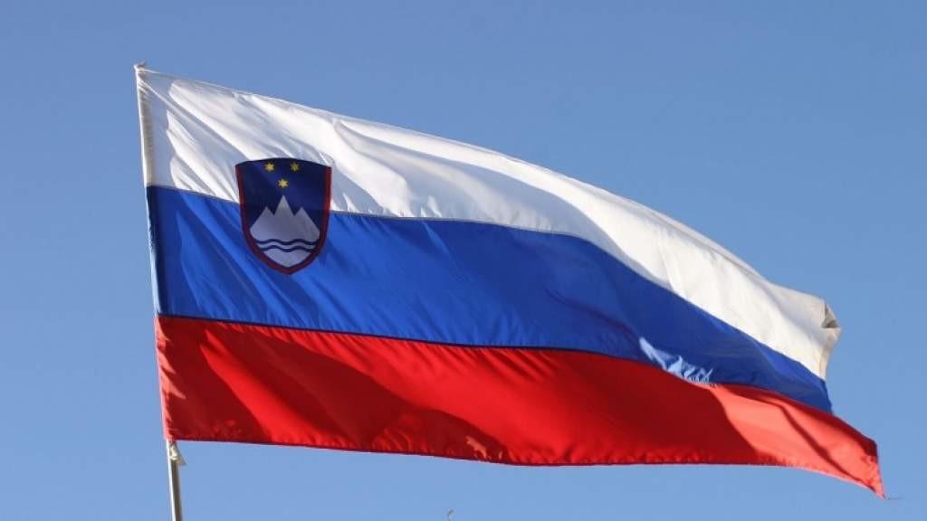 В Словении неизвестные напали на российских футбольных болельщиков