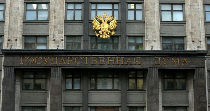 Как в новой Госдуме РФ защищать интересы русских в странах Балтии думают