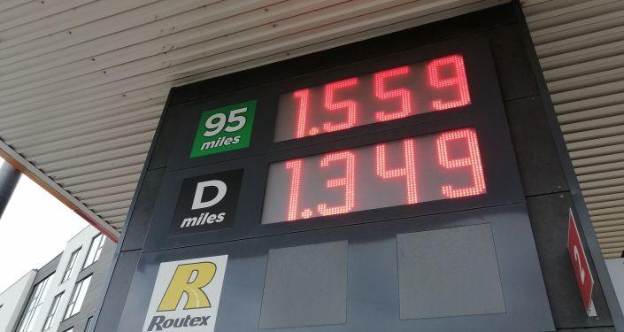 Очередной рекорд: в Эстонии снова подорожало моторное топливо