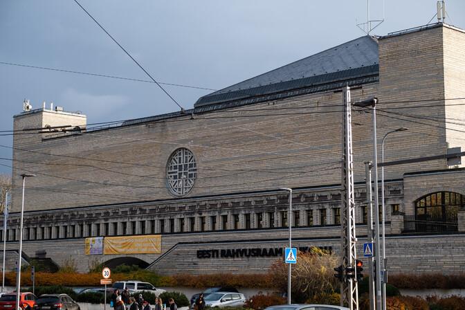 LIVE в 12:00: на конференции финно-угорских народов обсудят проблемы окружающей среды