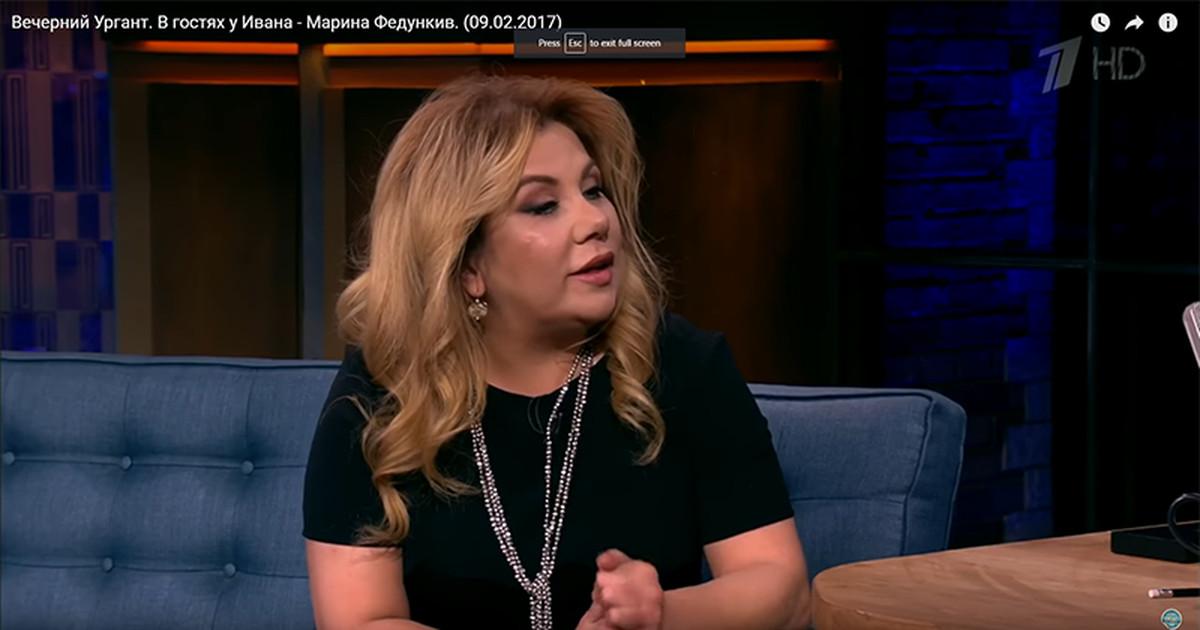 Марина Федункив: «Благодаря комедийным ролям я переключаюсь с трагедий в личной жизни»