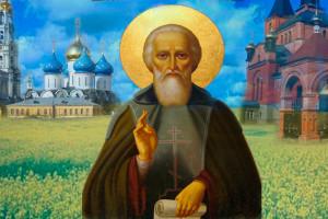 18 июля православный мир отмечает День памяти преподобного Сергия Радонежского