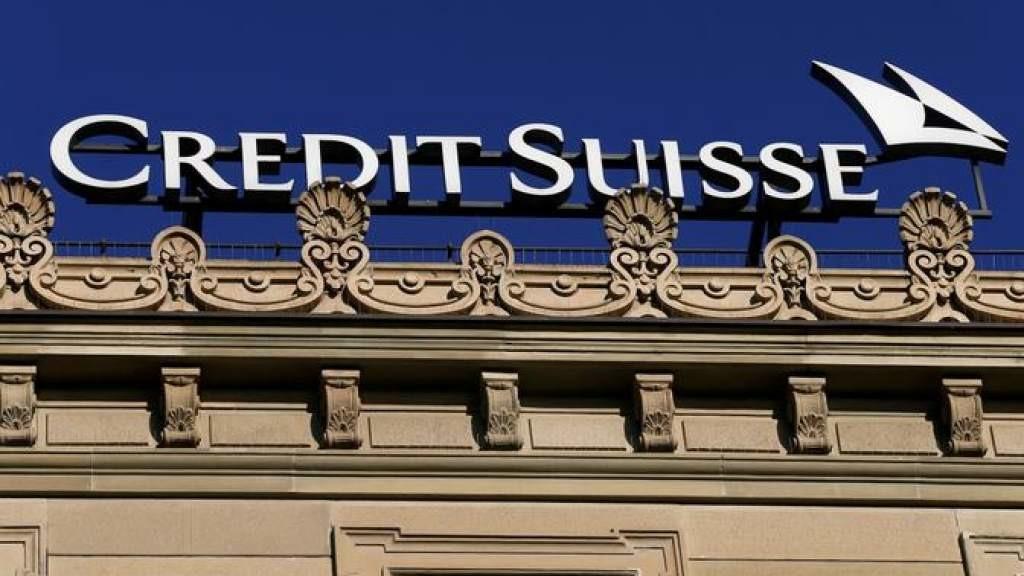 Credit Suisse и Nomura сообщили о крупных убытках из-за банкротства американского хедж-фонда