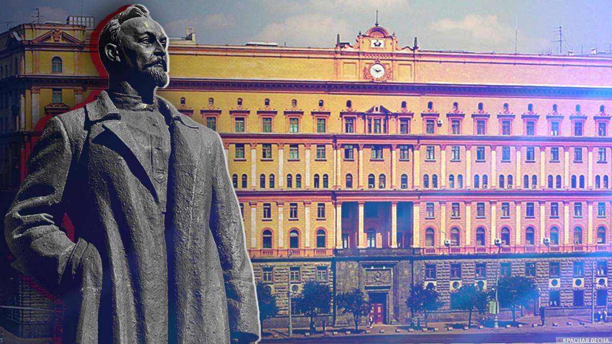 Илья Вершинин: «Памятник Дзержинскому»