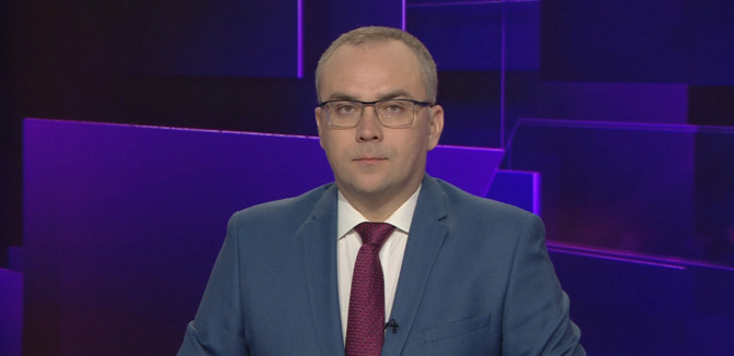 """""""Актуальная камера"""" 12.10.2021 (20:00)"""